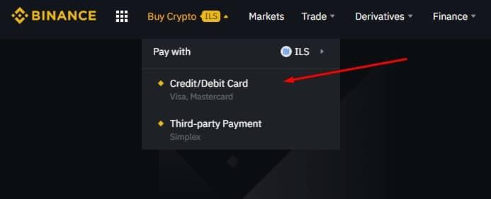 לקנות ביטקויין בכרטיס אשראי