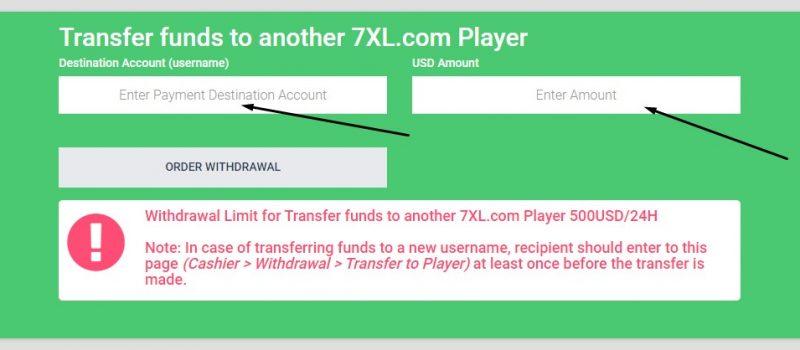 העברת כסף לשחקן ב 7XL